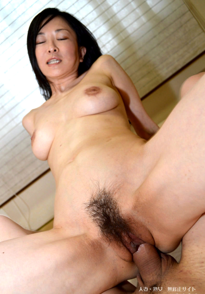 japanese 0930 ASIAN 0930  old pussy 0930  0930 japanese pussy