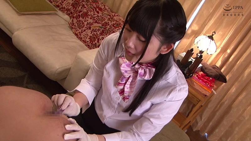 Ikoma haruna miyazaki aya and palls do femdom pissing in guy 1
