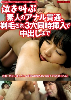 R18 Jav Model 86aedvd01774r