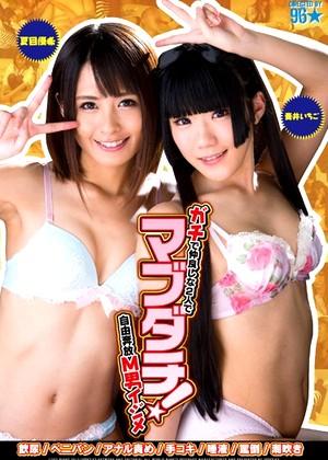 Japanese Yuki Natsume Info Porno Tubetubetube
