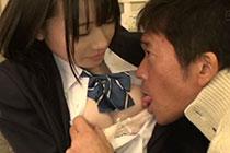Mio Oshima