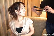 Yuuka Mizushima