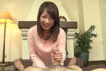 Miyu Nakayama