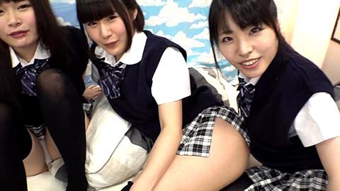 Airi Natsume