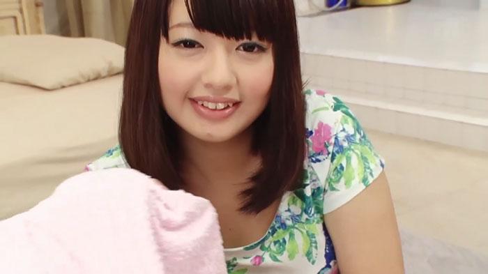 Yuu Tsujii