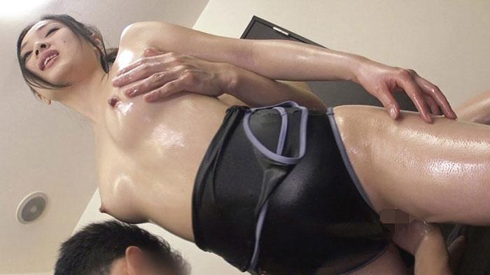 Wakana Miura