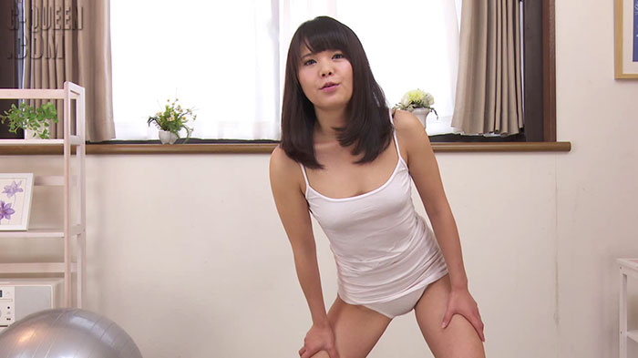 Haruka Miura