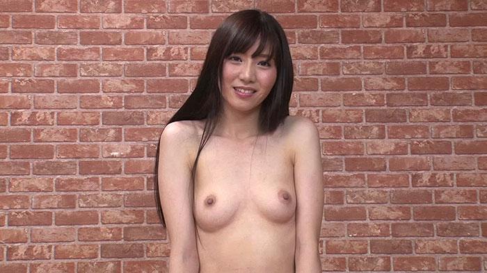 Haruka Hoshino