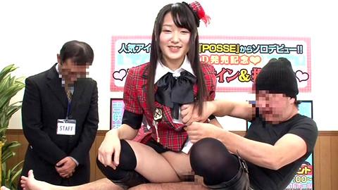 Chisato Yuki