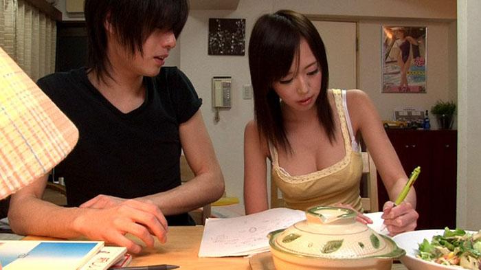 Yamate Shiori