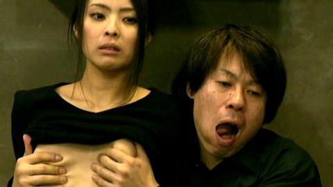 Ichika Aimi