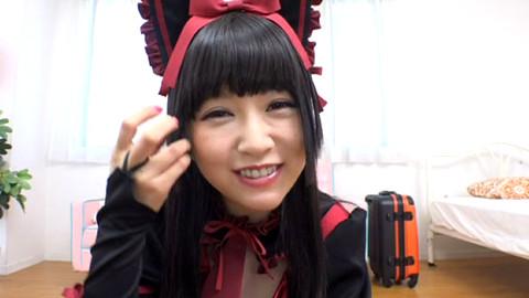 Mayu Yuki