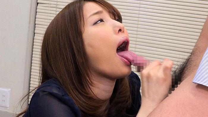 Alice Miyuki