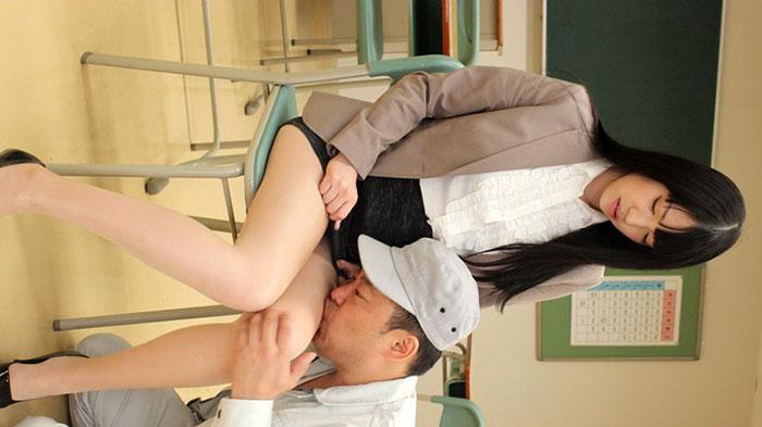 Koharu Suzuki