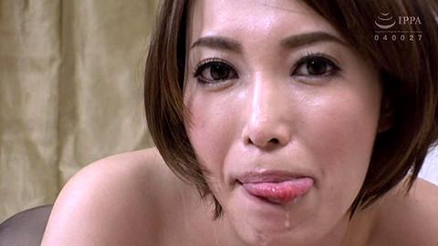 Mio Kimishima