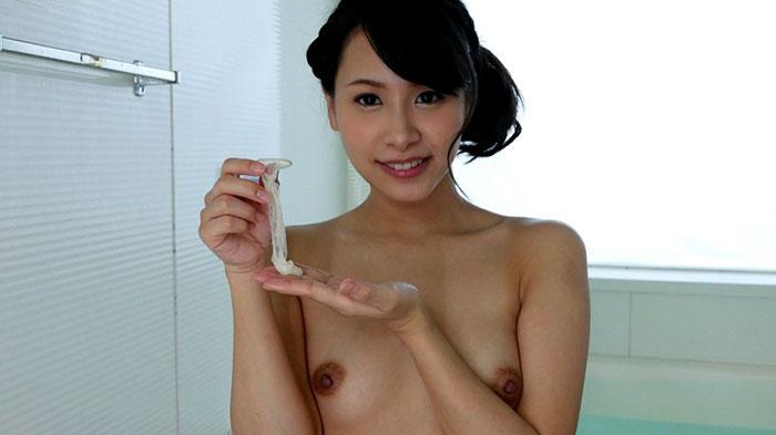 Chisato Ugaki
