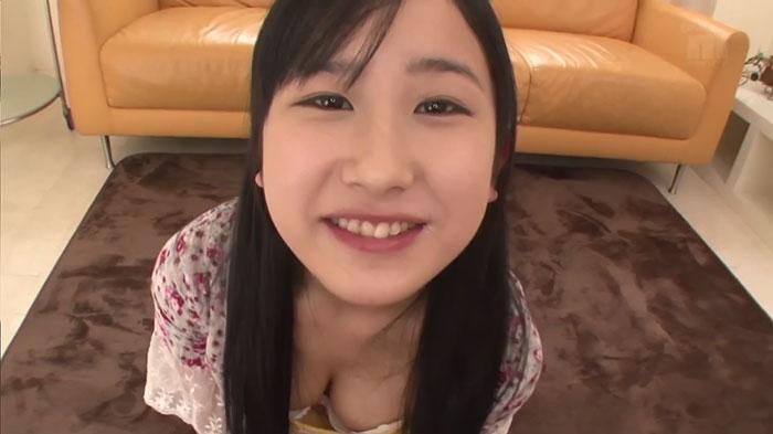 Ichinose Suzu