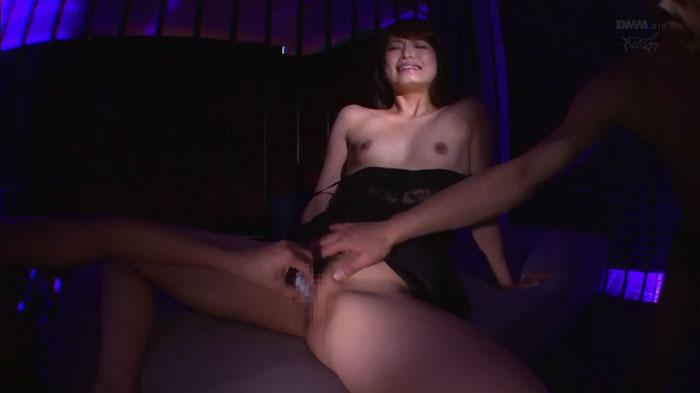Tachibana Harum