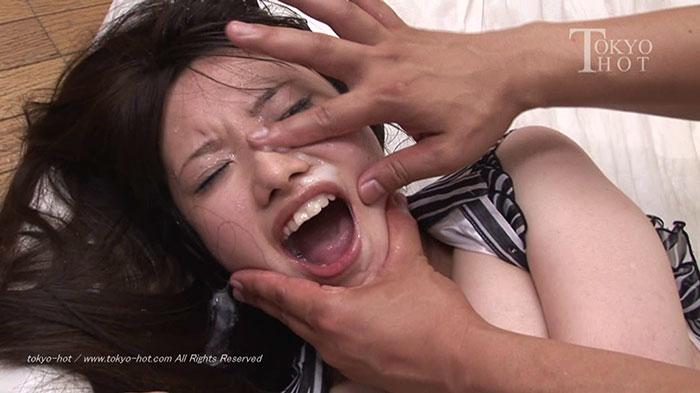Aina Yukawa