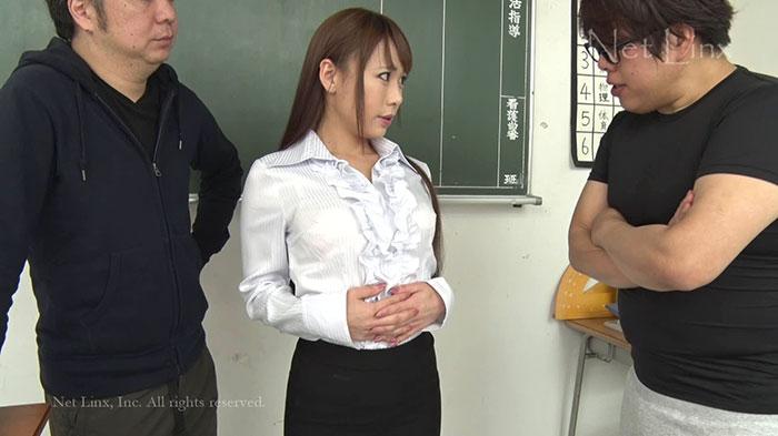 Miyuki Kitagawa
