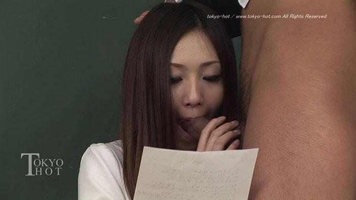 Yuna Ozawa